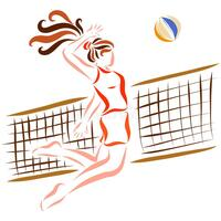 Полуфинальные соревнования Первенства России 2021 года по волейболу среди команд девушек 2008-2009 гг. рождения